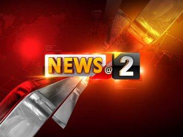 News At 2 PM-Janam TV