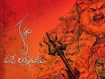 Krishnam Vande Jagadgurum-Bhaarat Today