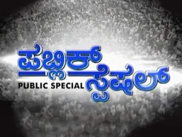 Karnataka election  live news public tv
