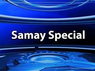 Samay Special-Samay MP