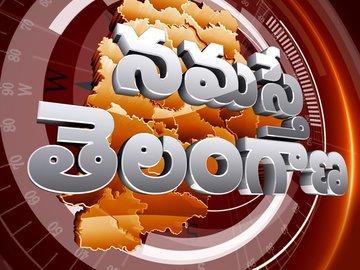 Namasthe Telangana-T News