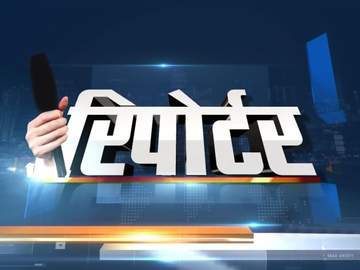 Reporter-IndiaTV