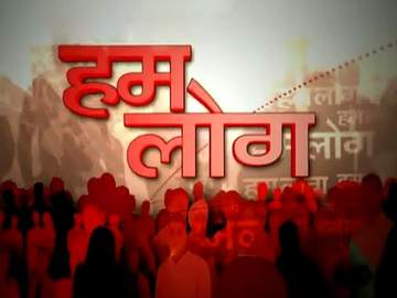 Hum Log-NDTV INDIA