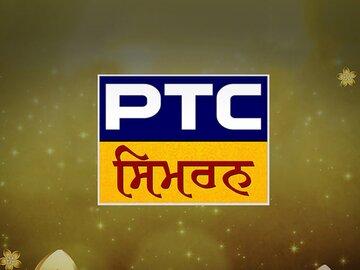 Simran-PTC Punjabi