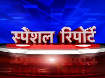 Special Report-News24