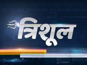 Trishool-IndiaTV