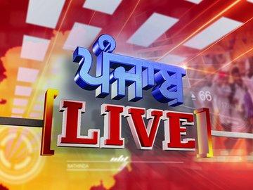 Punjab Live-PTC News