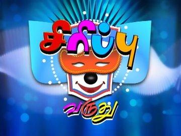 Sirippu Varudhu-Kalaignar TV