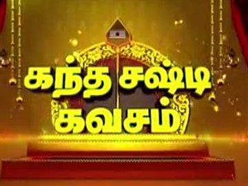 Kandha Sashti Kavasam-Jaya TV
