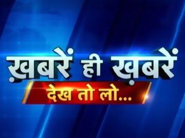 Khabre Hi Khabre, Dekh To Lo-Tez TV