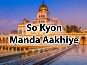 So Kyon Manda Aakhiye-Garv Punjab