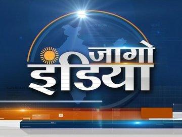 Jaago India-IndiaTV