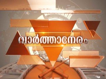 Vartha Neram-Janam TV