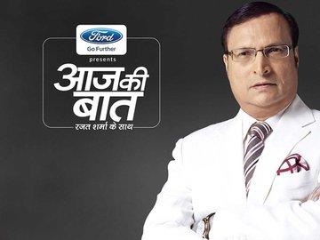 Aaj Ki Baat-Rajat Sharma Ke Saath-IndiaTV