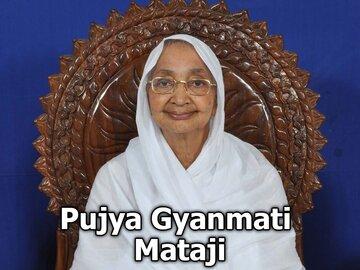 Pujya Gyanmati Mataji-Arihant