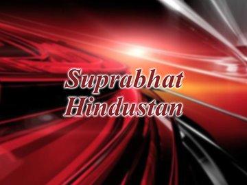 Suprabhat Hindustan-Sudarshan News