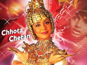 Chhota Chetan-B4U Movies