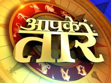 Live news in hindi online aaj tak