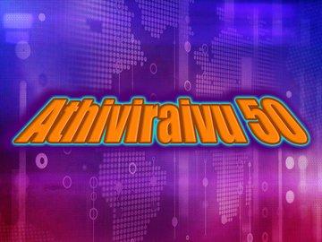 Athiviraivu 50-Puthiya Thalaimurai