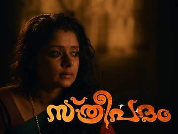 watch new telugu movies online now running
