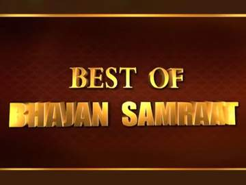 Best Of Bhajan Samraat-Sri Sankara Kannada