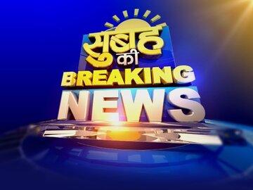 Morning Breaking-News24