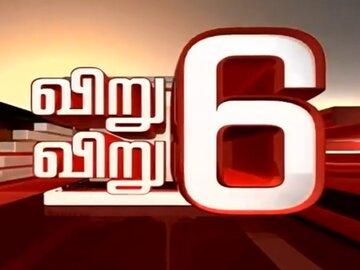 Viru Viru 6-Thanthi TV