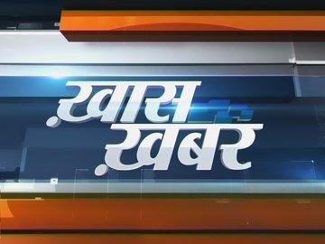 Khaas Khabar-IndiaTV