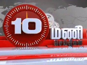 10 Mani Seithigal-Polimer News