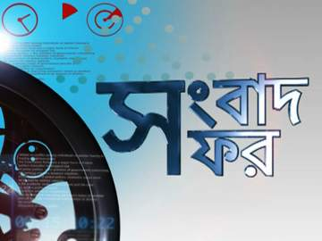 Sangbad Safar-News Time Bangla