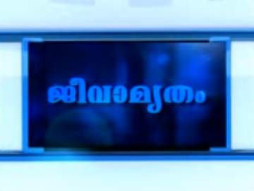 Jeevamurtham-Goodness TV