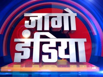Jago India-News24