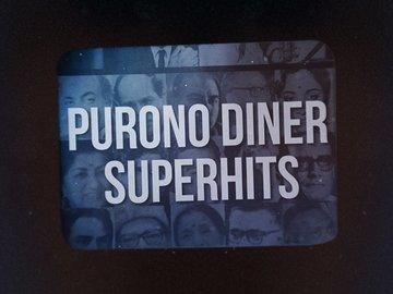 Purono Diner Superhits-Sangeet Bangla