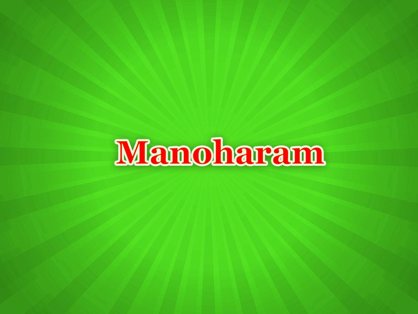 Manoharam-Vanitha TV