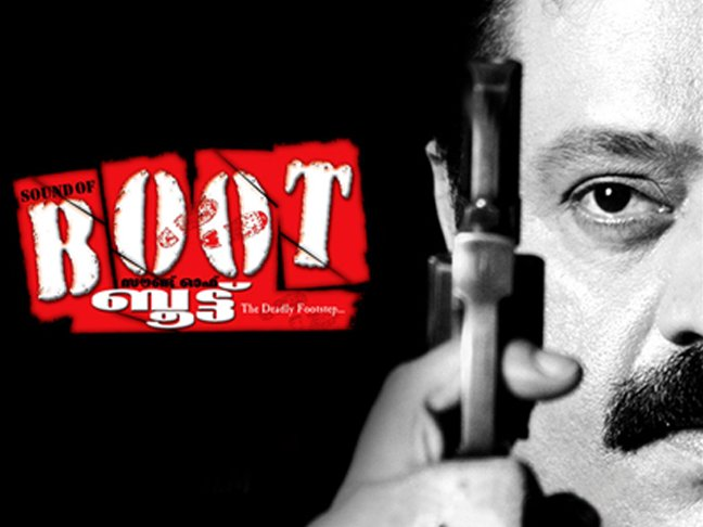 Sound Of Boot-Amrita TV