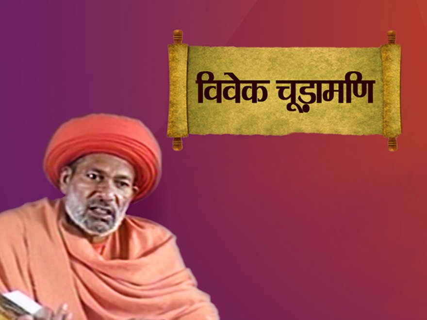 Aarti | Watch Aarti 28th June 10:33 PM Episode