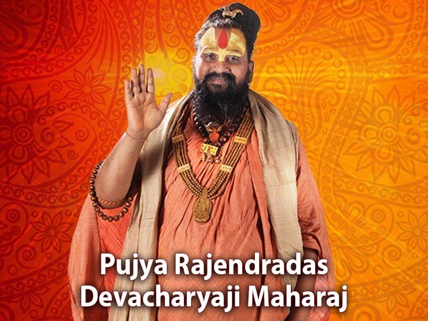 Pujya Rajendradas Devacharyaji Maharaj-Vedic