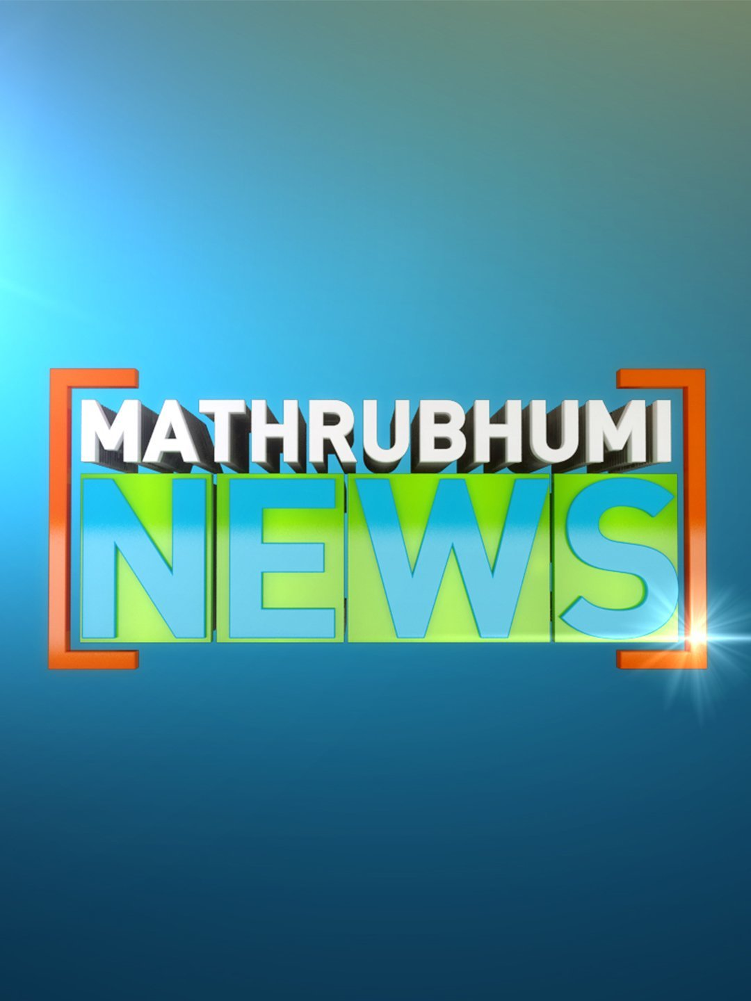 Mathrubhumi News-Mathrubhumi News
