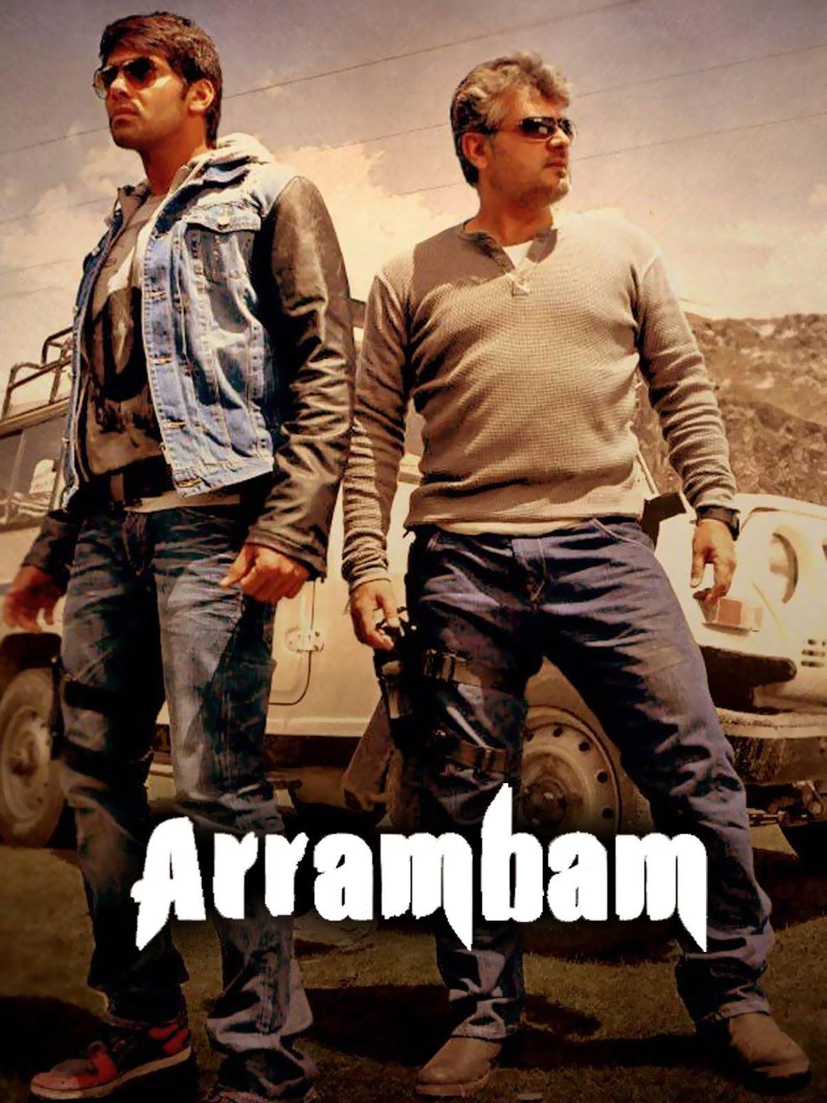 Arrambam-Jaya TV
