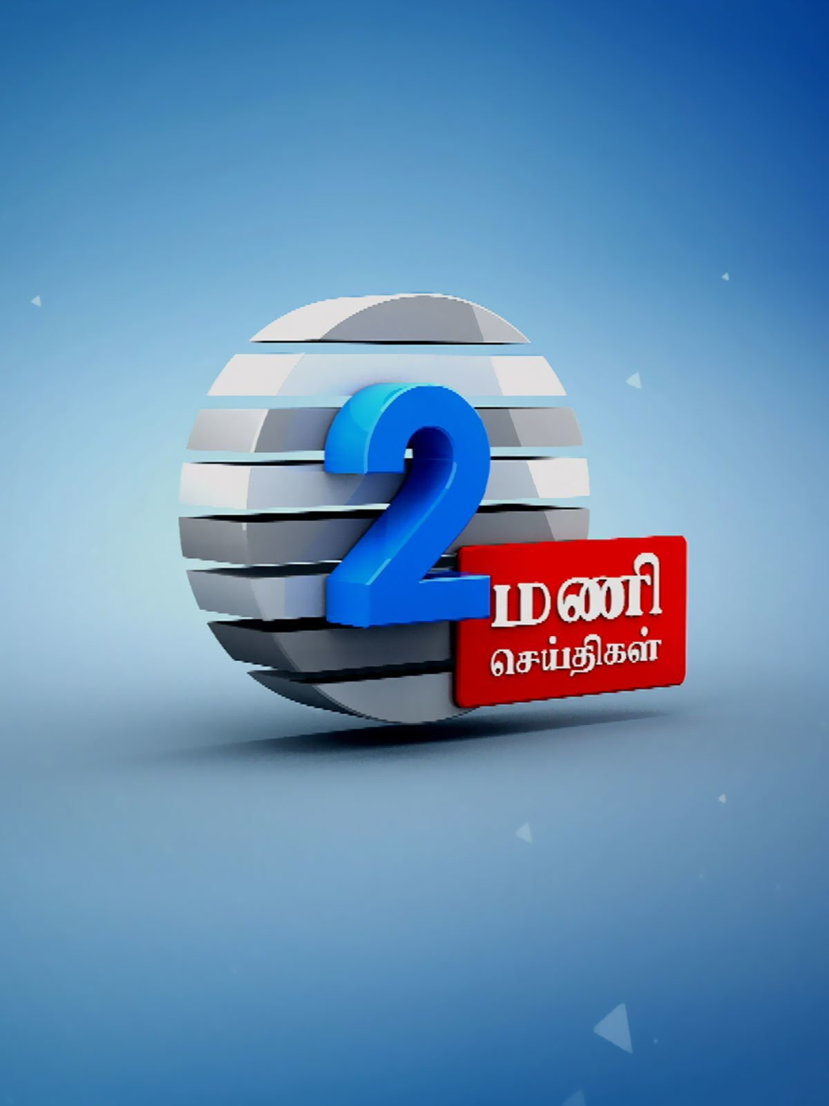News At 2-People TV