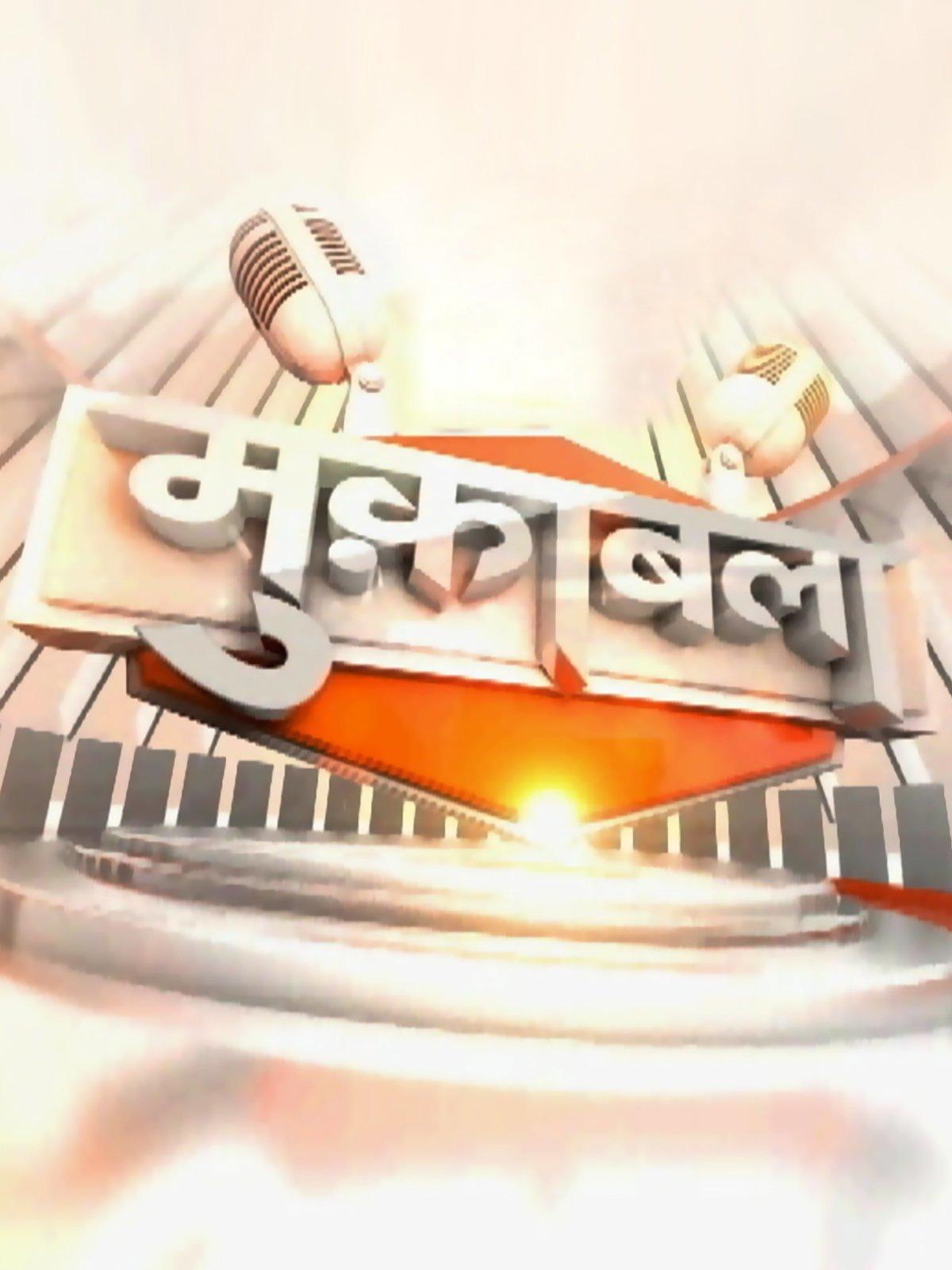 Muqabla-NDTV INDIA
