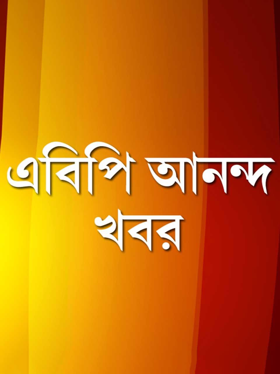 Ananda News-ABP Ananda