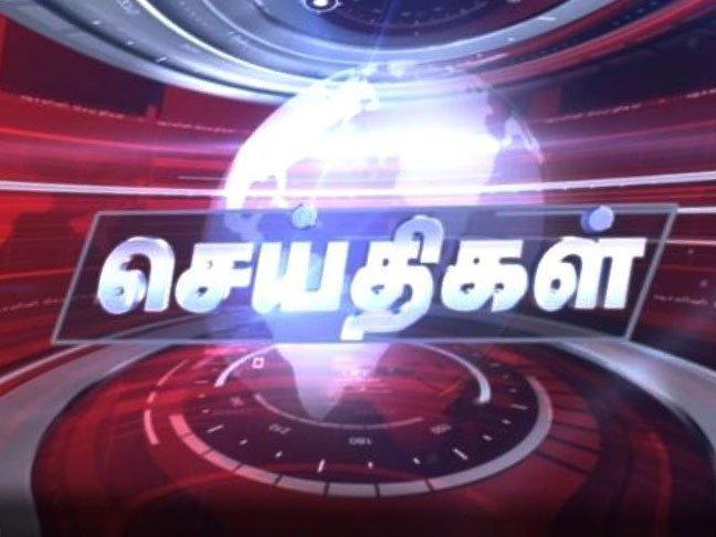 News-Reporter TV